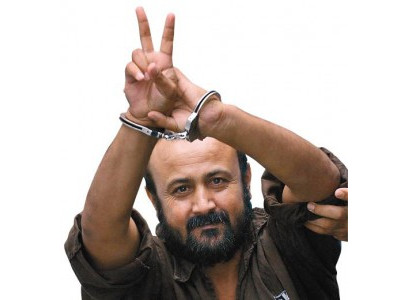 Marwan Barghouti - Photo : Archives