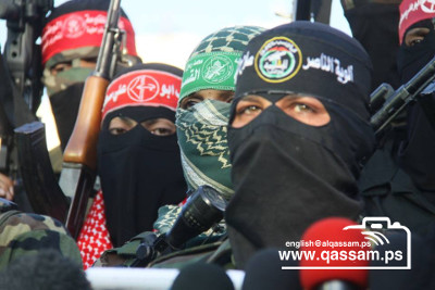 Photo : al-Qassam