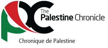 Chronique de Palestine
