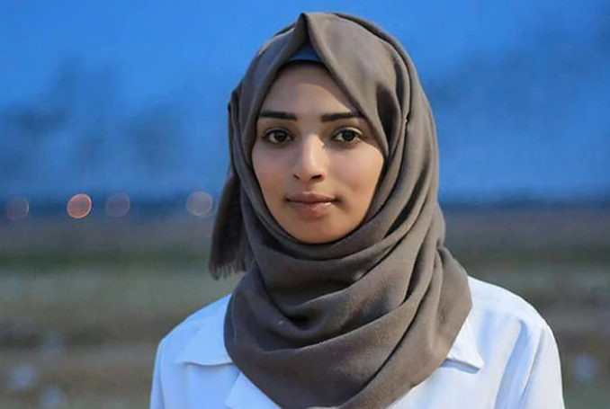 Image result for razan al najjar