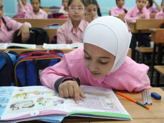 Photo : UNRWA/Ahmad Abu Zeid