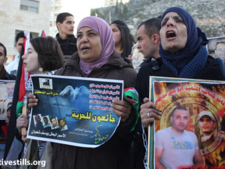 Photo : Ahmad Al-Bazz/Activestills.org