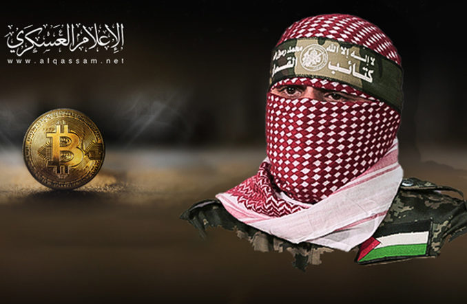 Composition : al-Qassam website