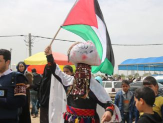 Photo: Abdallah Aljamal, Palestine Chronicle
