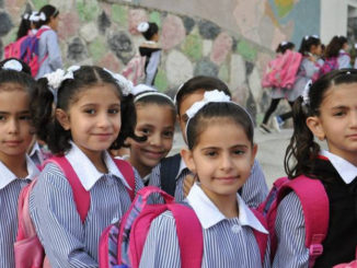 Photo : UNRWA/Riham Jafari