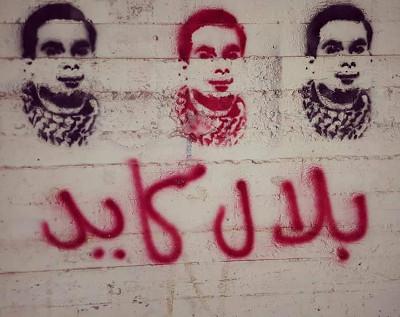 Bilal Kayid, peinture murale