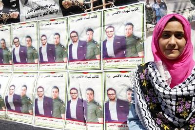 Bethléem - Sit-in de solidarité avec les prisonniers grévistes de la faim