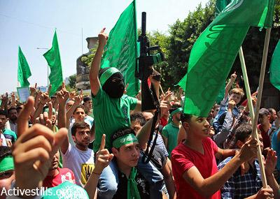 Résistance islamique
