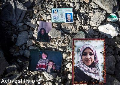 Gaza - Meurtres de masse