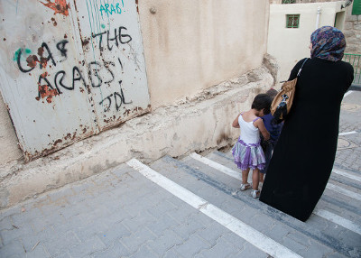 Israël s'attaque aux ONGs