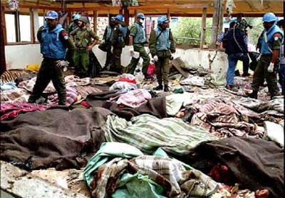 Massacre de Qana