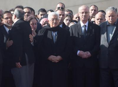 Autorité palestinienne