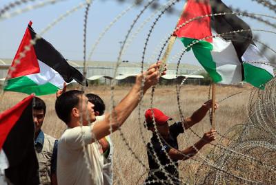 Gaza, territoire sous occupation