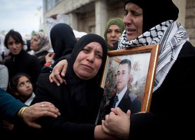 Funérailles Arafat Jaradat