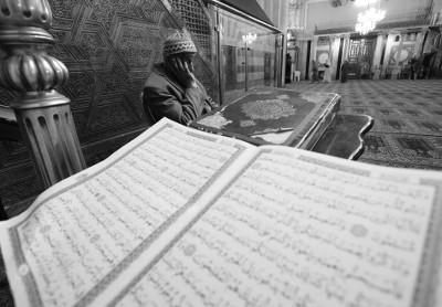 Photo : Al-Jazeera