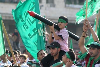 Photo: Ahmad Al-Bazz/Activestills.org
