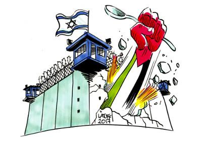 Dessin : Latuff - 2017