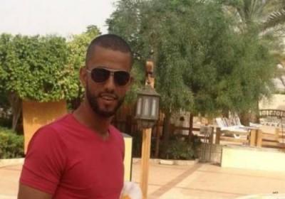 Le martyr Nimr al-Jamal