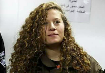 Ahed Tamimi - Photo : extraction Facebook