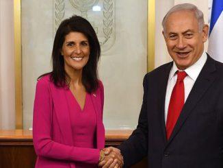 Photo : ambassade des États-Unis, Tel-Aviv