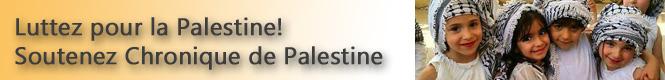 Luttez pour la Palestine