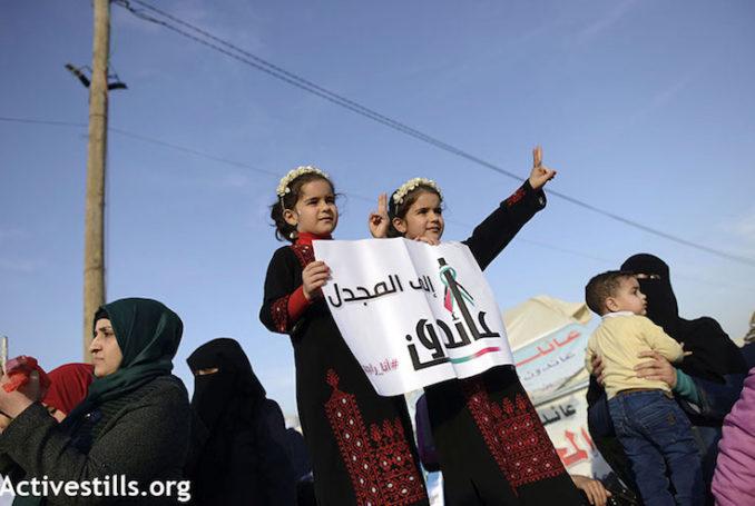 Photo : Mohammed Zaanoun/Activestills.org