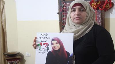 Photo: Shatha Hammad/Al Jazeera