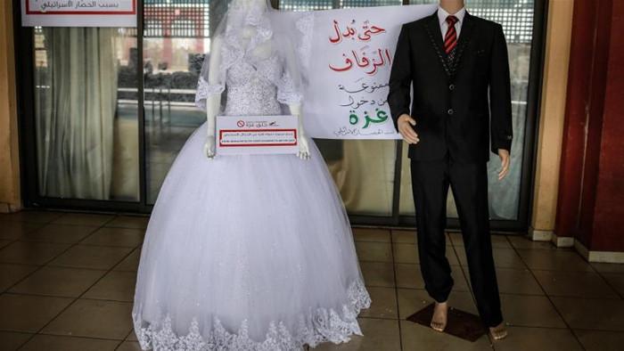 Photo : Al-Jazeera/Hosam Salem