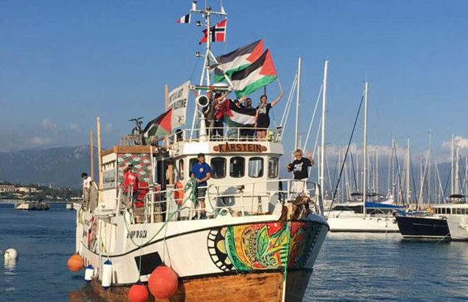 Photo : Freedom Flotilla Coalition