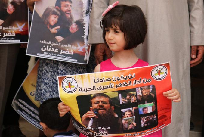 Photo : Ahmad Al-Bazz/ActiveStills