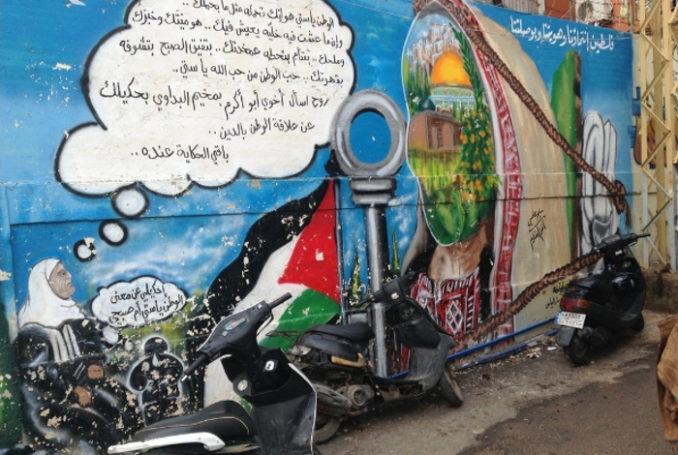 Photo : Marion Kawas/Palestine