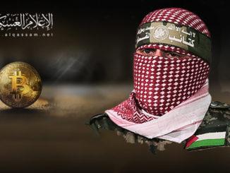 Composition : al-Qassam website