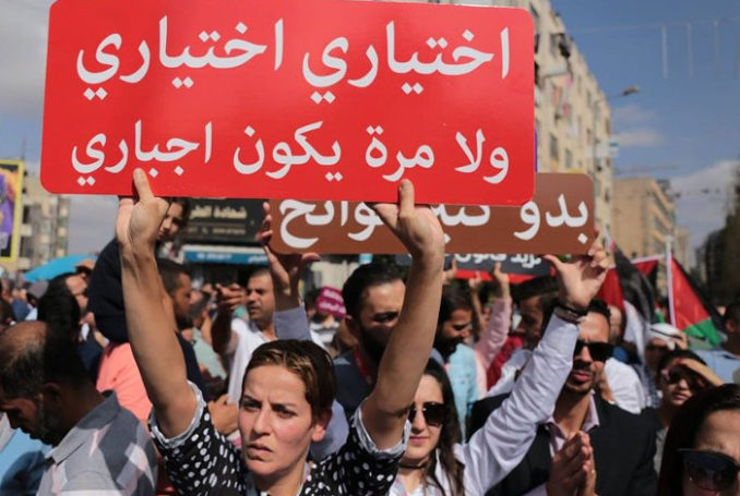 Photo : Arabs48