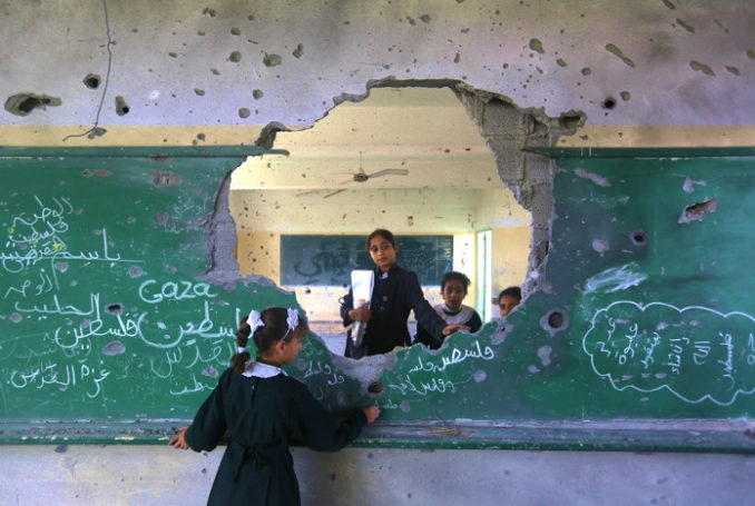 Photo : UNRWA