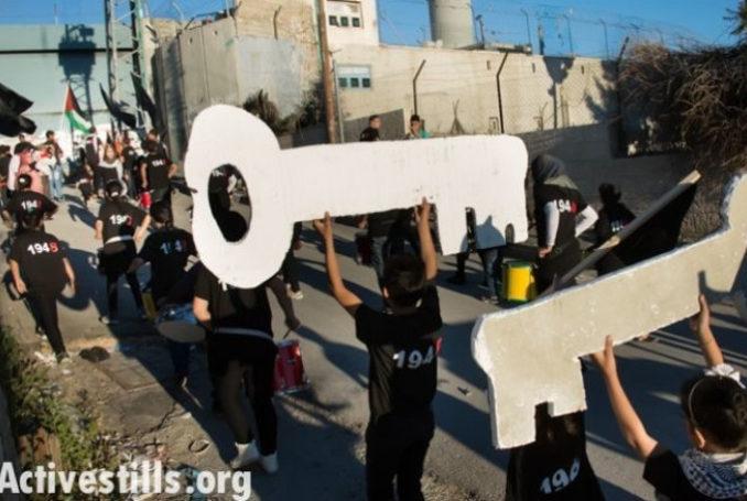 La clé, symbole du Droit au retour - Photo : ActiveStills.org