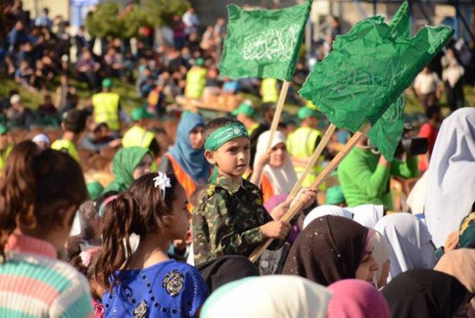Photo : Archives/Hamas
