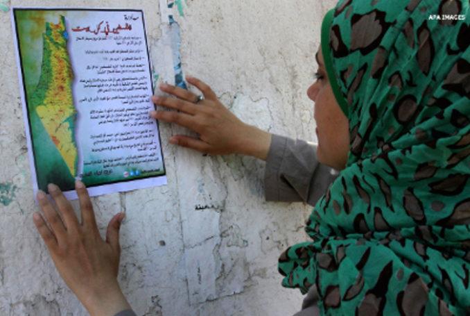 Une Palestinienne tient une carte de la Palestine historique - Photo : Mohammed Asad