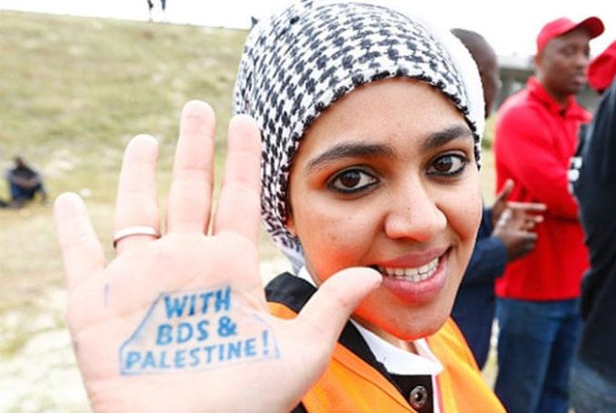 Photo : via al-Jazeera