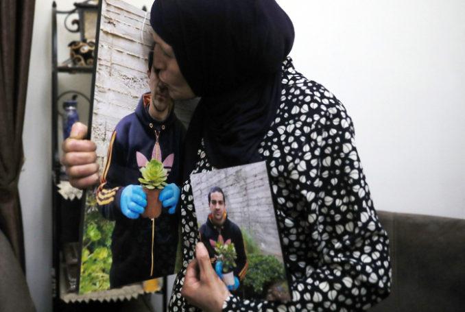 Photo : Mahmoud Illean, via Mintpressnews.com