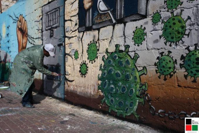 Photo : Fawzi Mahmoud, / The Palestine Chronicle